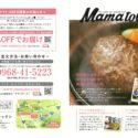熊本のおすすめハンバーグ