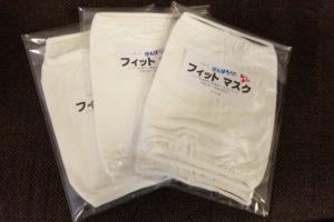 熊本のストッキングメーカーのマスク