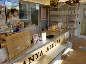 PANYA ASHIYA 店内