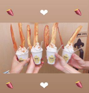 焼き芋専門店(ミツイモタイム)