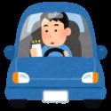 運転中のスマホ操作の罰則